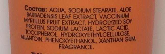 Активный пилинг-детокс для тела MeiTan SiTi detox - состав, ингредиенты