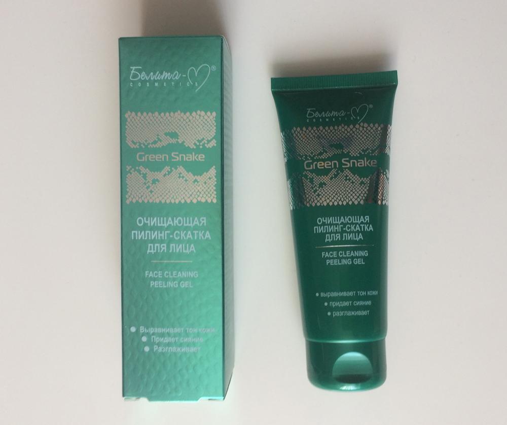 Белорусская «Очищающая пилинг-скатка для лица» от «Белита-М» из зеленой серии «Green Snake»