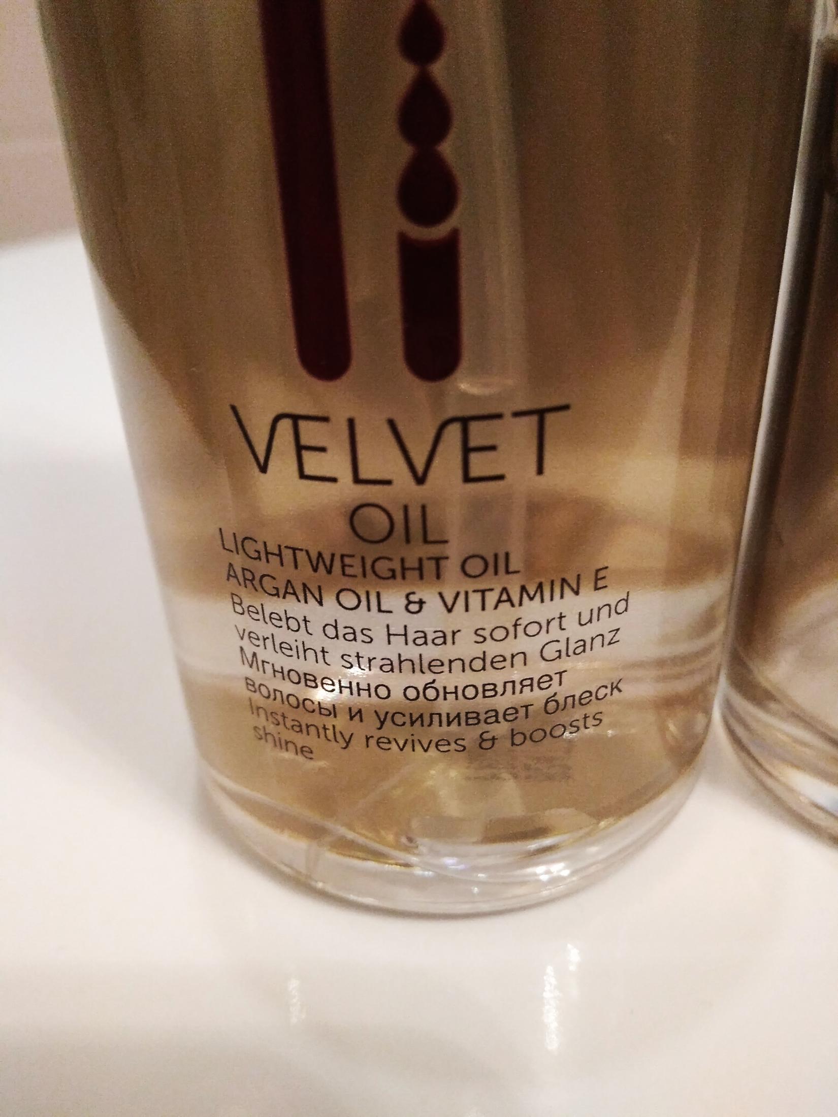 Восстанавливающее масло Londa Velvet Oil - описание, обещания производителя