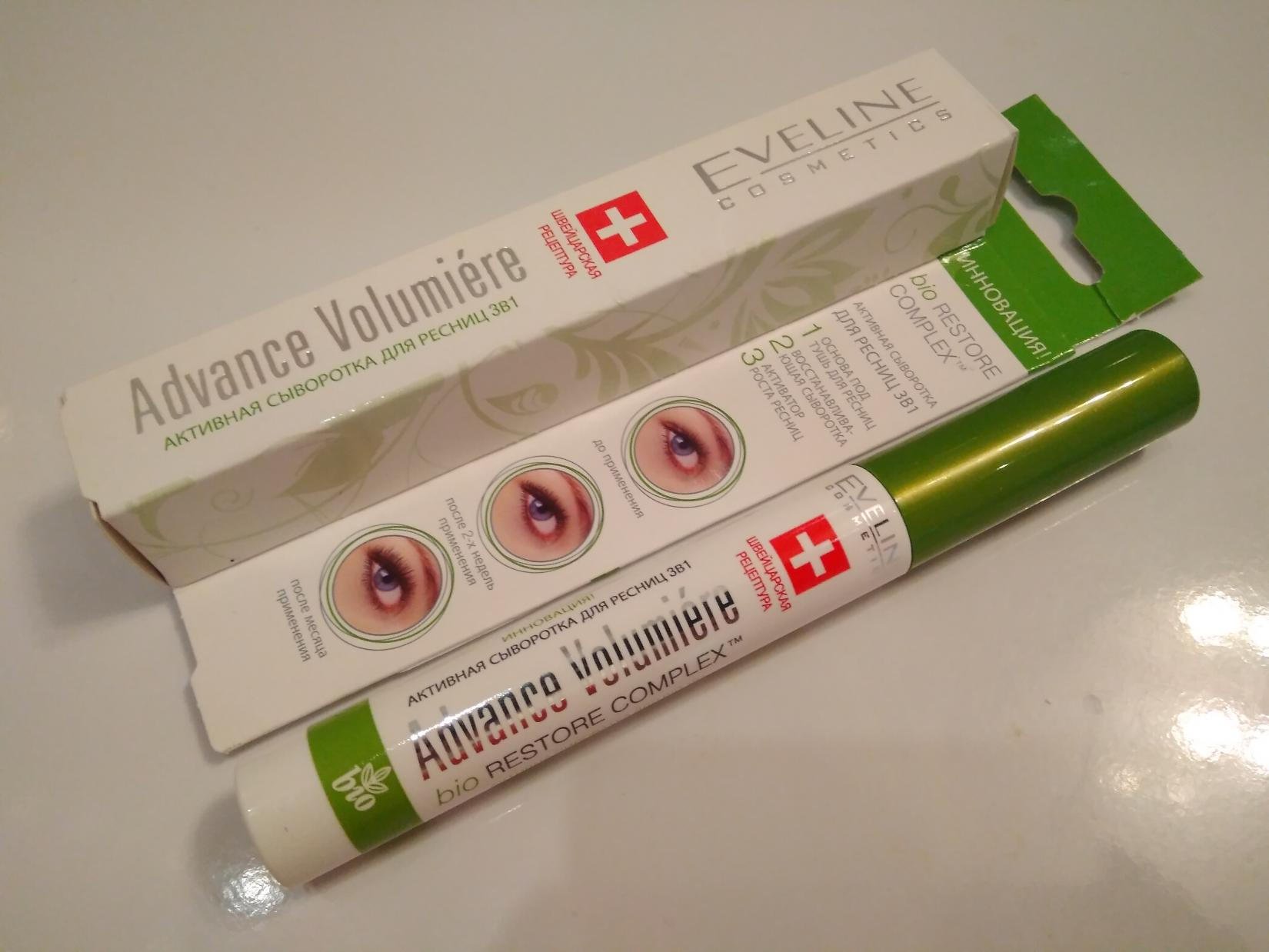 Активная сыворотка для ресниц Eveline Advance Volumiere 3 в 1 - упаковка
