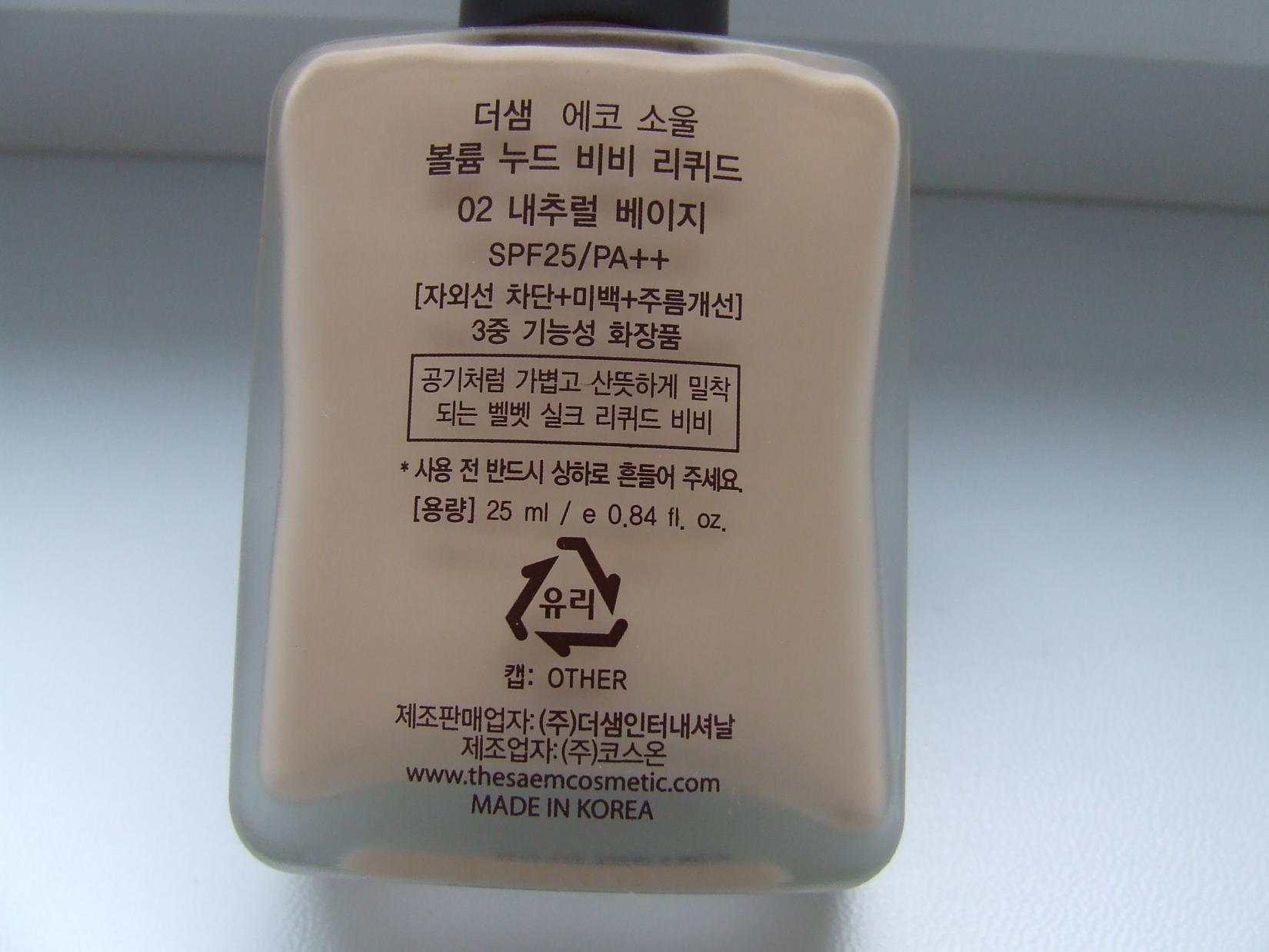 BB-крем The Saem Eco Soul Volume Nude BB Liquid - описание на корейском