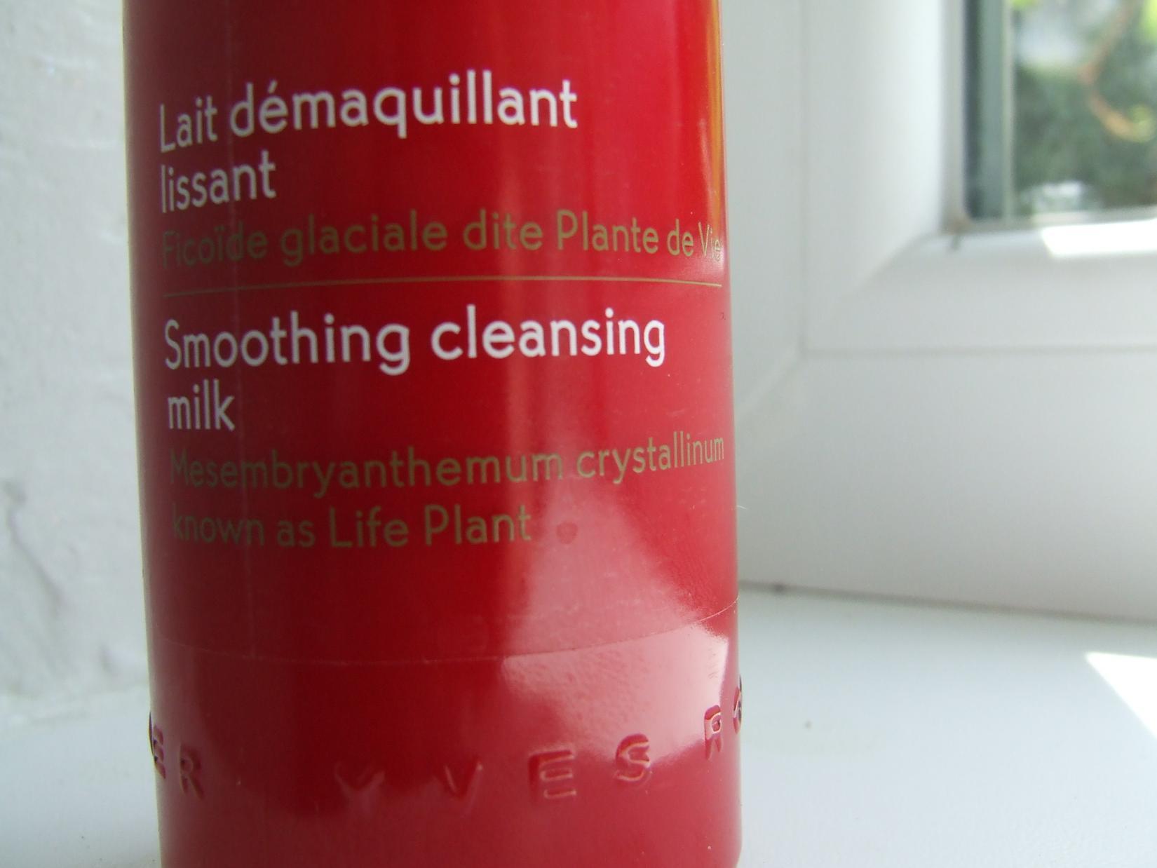 Молочко для снятия макияжа от Yves Rocher