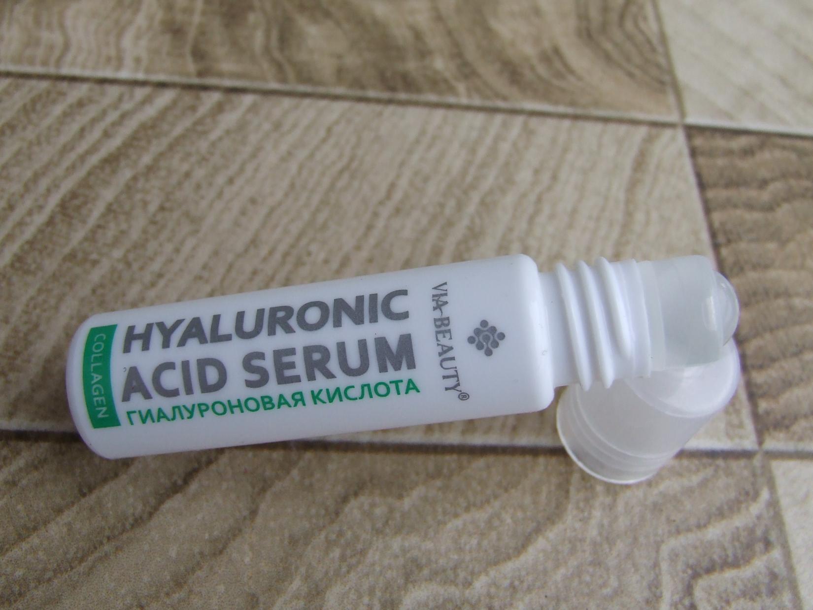ролик с гиалуроновой кислотой