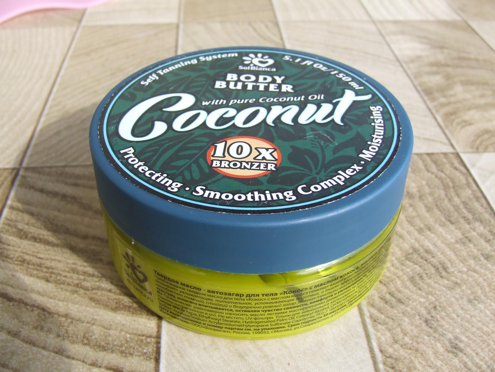 Твердое масло-автозагар для тела кокосовое