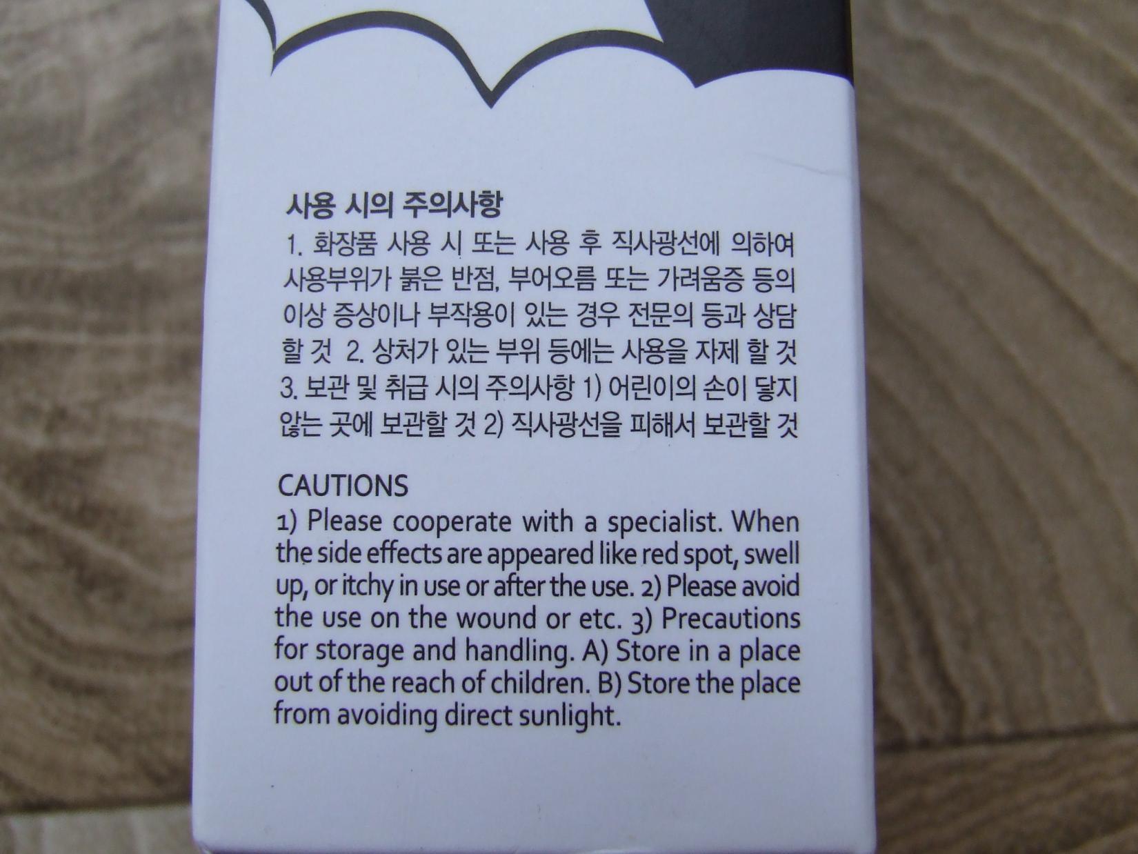 Пенка для умывания Esfolio молочная - коробка, предупреждения производителя