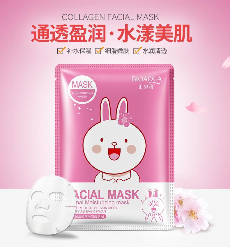 Тканевые одноразовые маски для лица Bioaqua