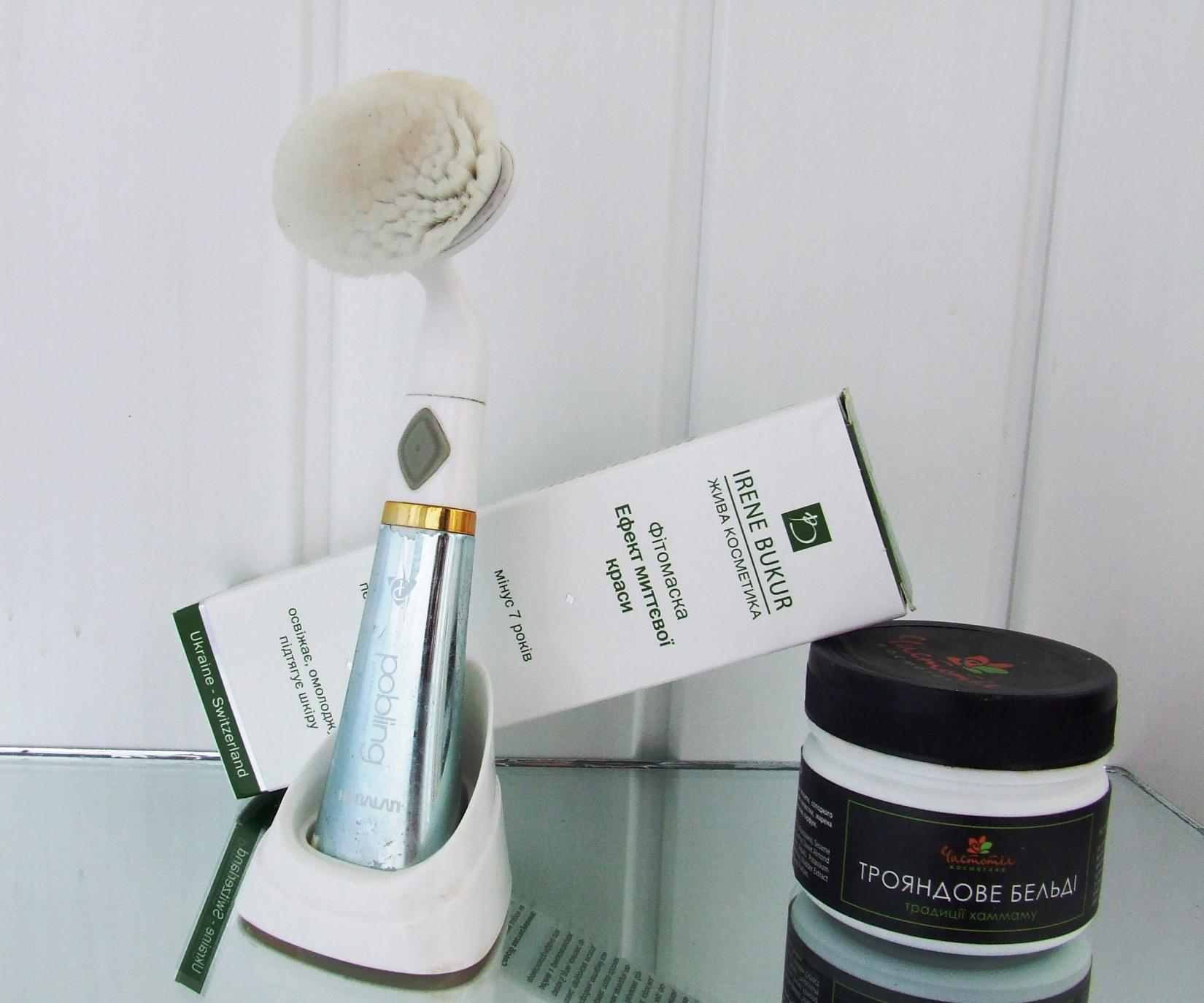 Pobling Sonic Pore Cleansing Brush