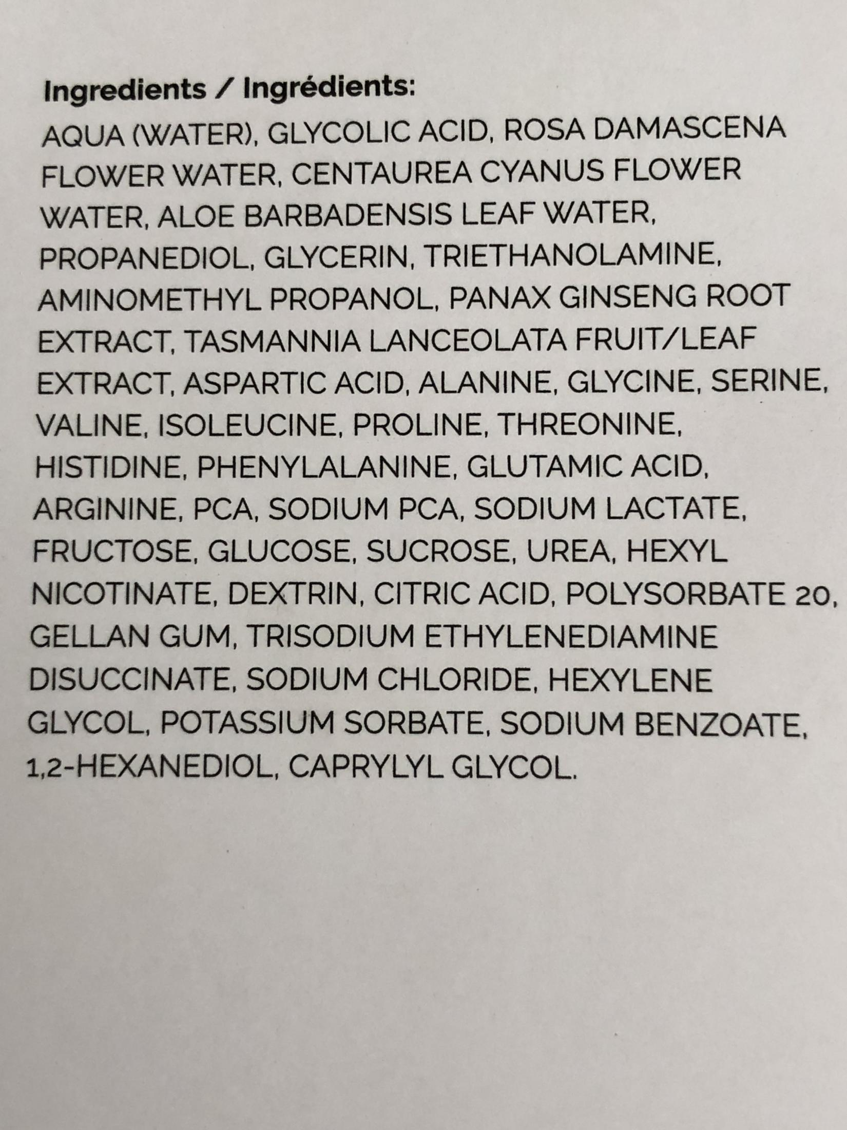 The Ordinary Glycolic Acid 7% Toning Solution. Состав