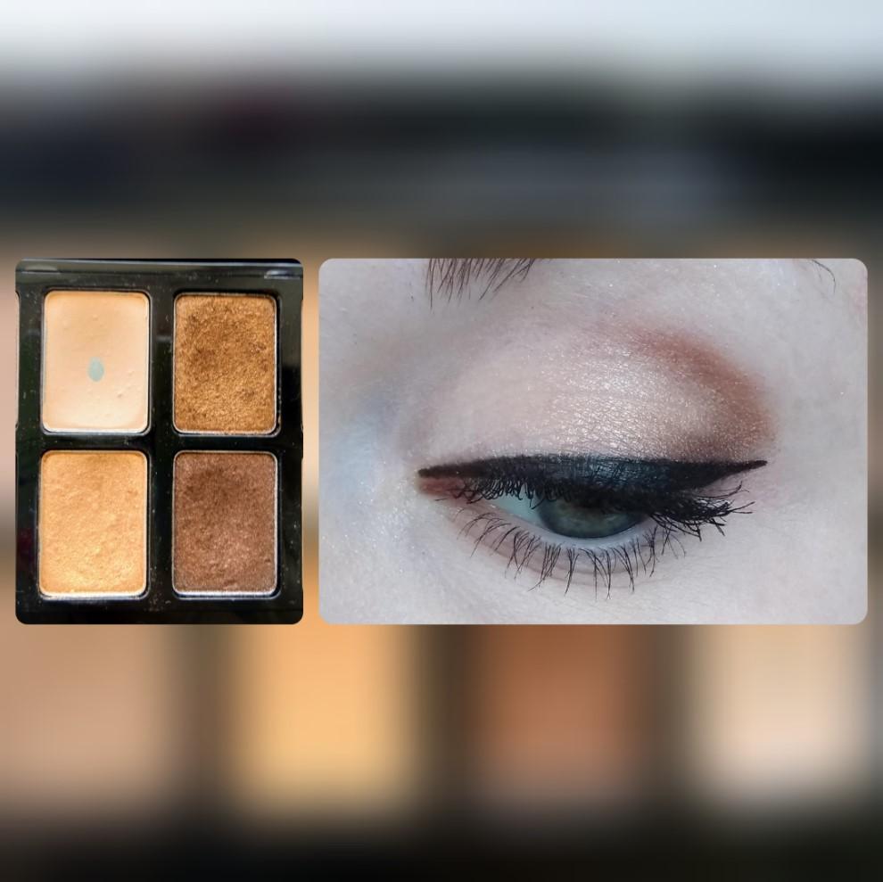 Нюдовый макияж с Maybelline The Nudes, дневной вариант 2