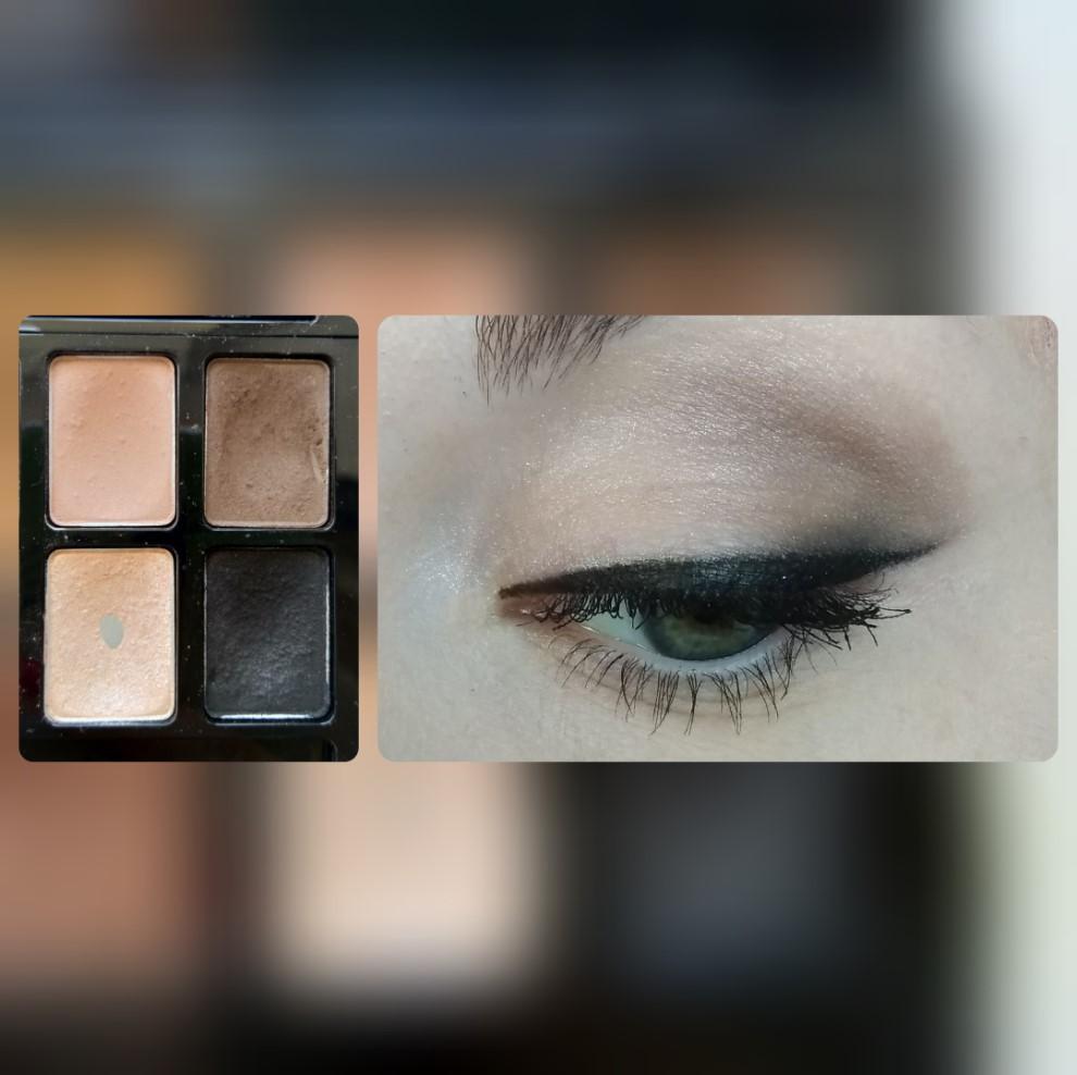 Нюдовый макияж с Maybelline The Nudes, дневной вариант 3