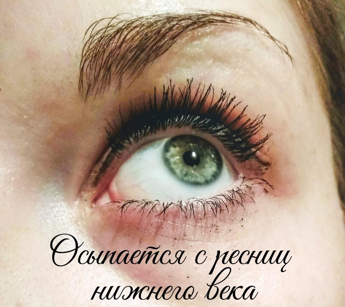 Тушь Lancome Hypnose Doll Eyes - осыпание