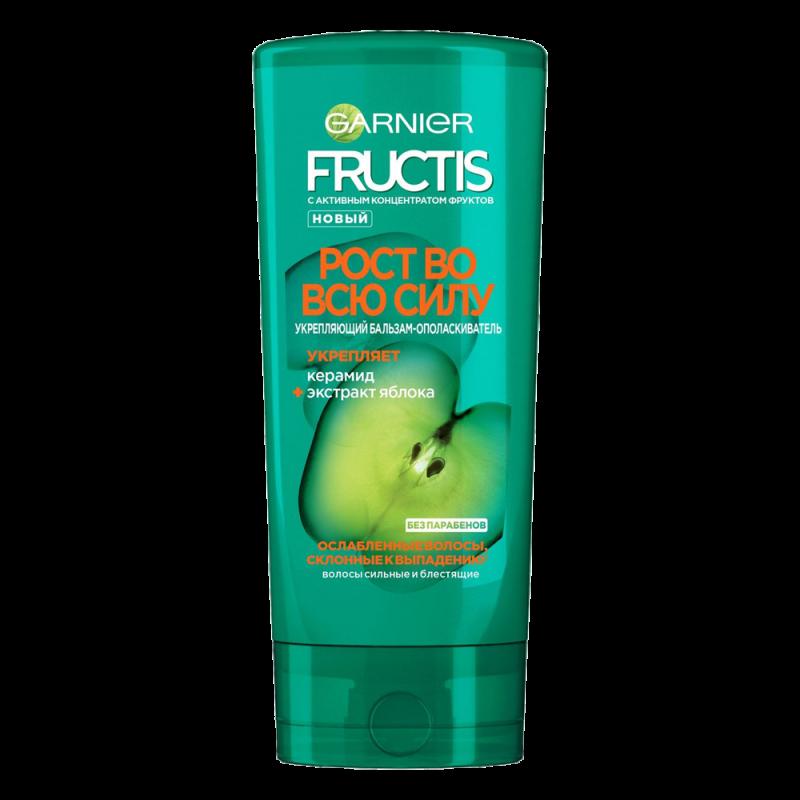 Бальзам-ополаскиватель Garnier Fructis Рост во всю силу Укрепляющий для ослабленных волос, склонных к выпадению