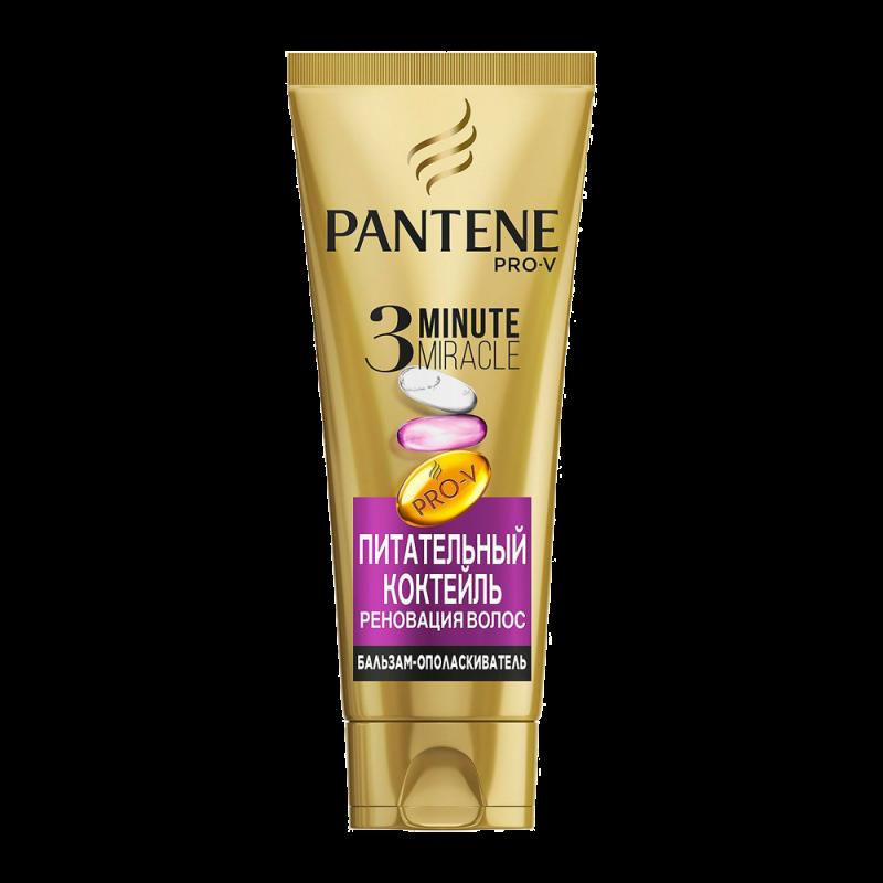 Бальзам-ополаскиватель Pantene Pro-V 3 Minute Miracle Питательный коктейль Реновация волос
