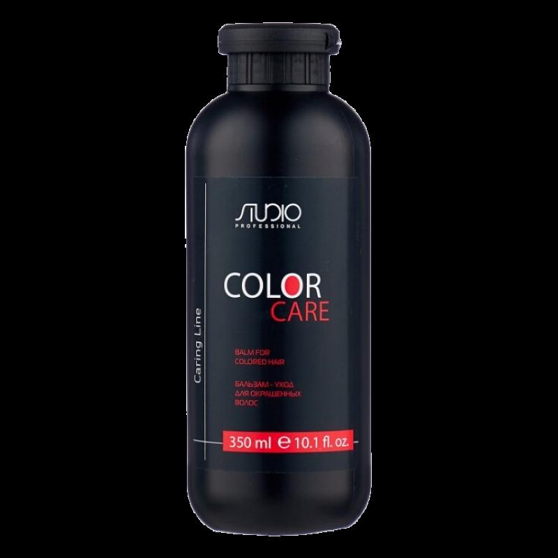 Бальзам + уход Kapous Caring Line Color Care для окрашенных волос