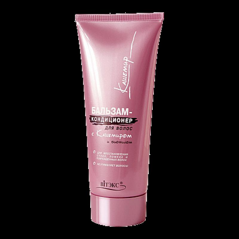 Бальзам-кондиционер для волос Белита Витекс с кашемиром и биотином для восстановления сухих, ломких и поврежденных волос