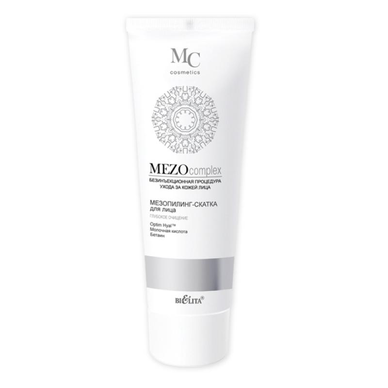 Мезопилинг-скатка для лица Bielita MEZOcomplex Глубокое очищение