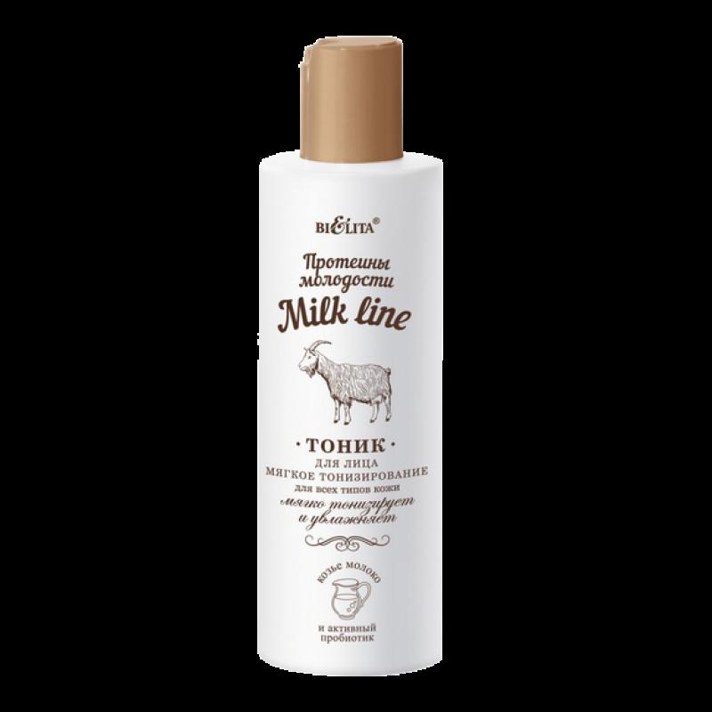 Тоник для лица Bielita Milk line Протеины молодости Мягкое тонизирование для всех типов кожи