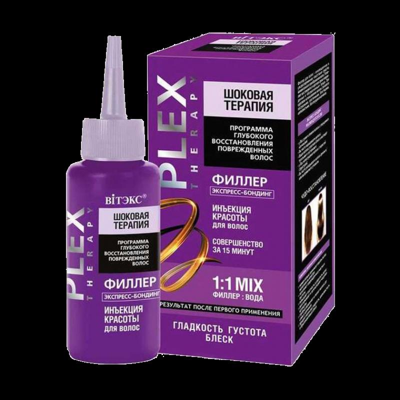Филлер для волос Белита Витекс Plex therapy Шоковая терапия Инъекция красоты Экспресс бондинг