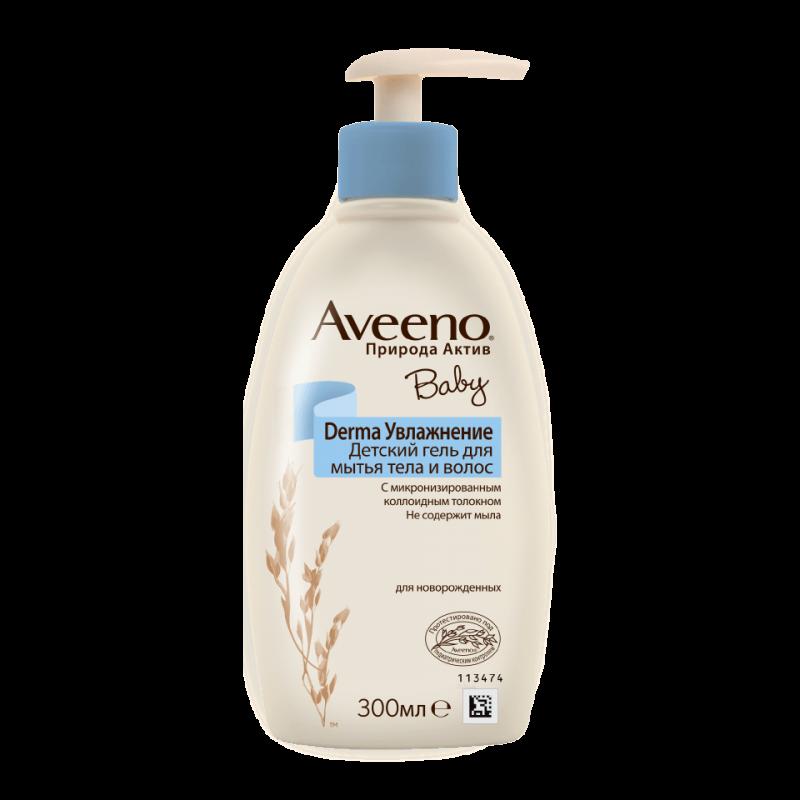Детский гель для мытья тела и волос Aveeno Baby Derma Увлажнение