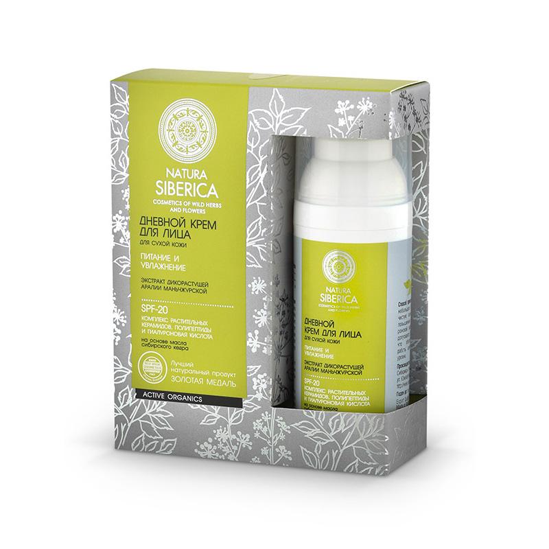 Дневной крем для лица Natura Siberica Питание и увлажнение для сухой кожи