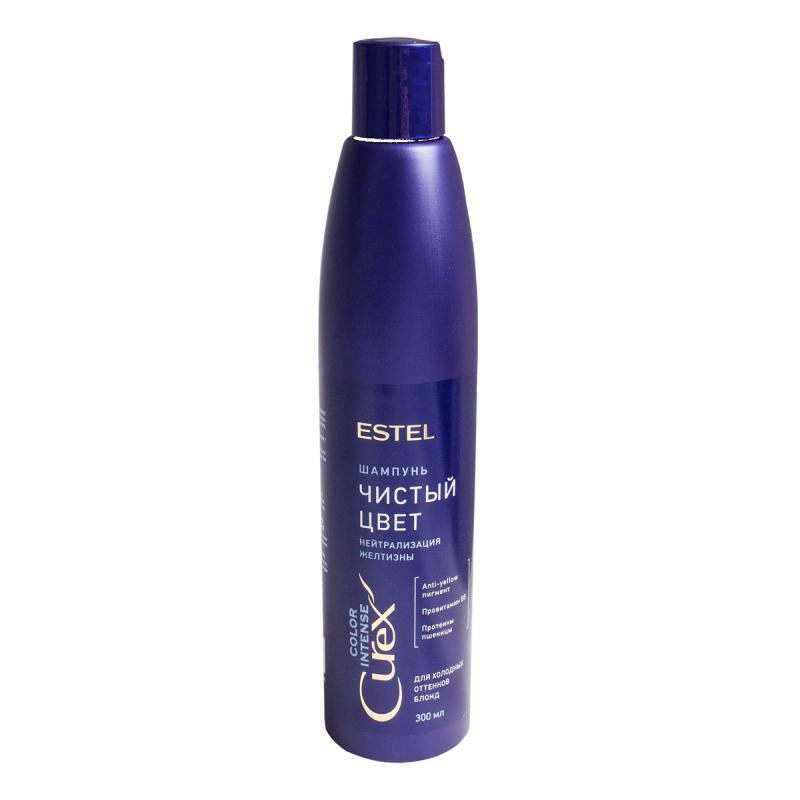 Шампунь Estel Professional Curex Color Intense Чистый цвет - Нейтрализация желтизны - для холодных оттенков блонд