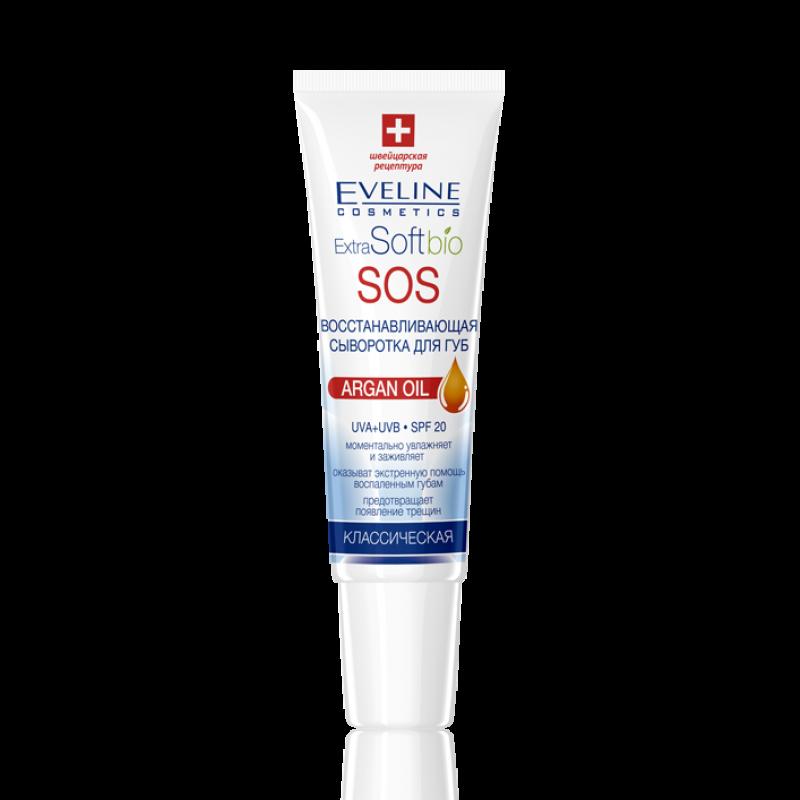 Сыворотка для губ Eveline восстанавливающая Extra Soft bio SOS (для очень сухой потрескавшейся кожи)