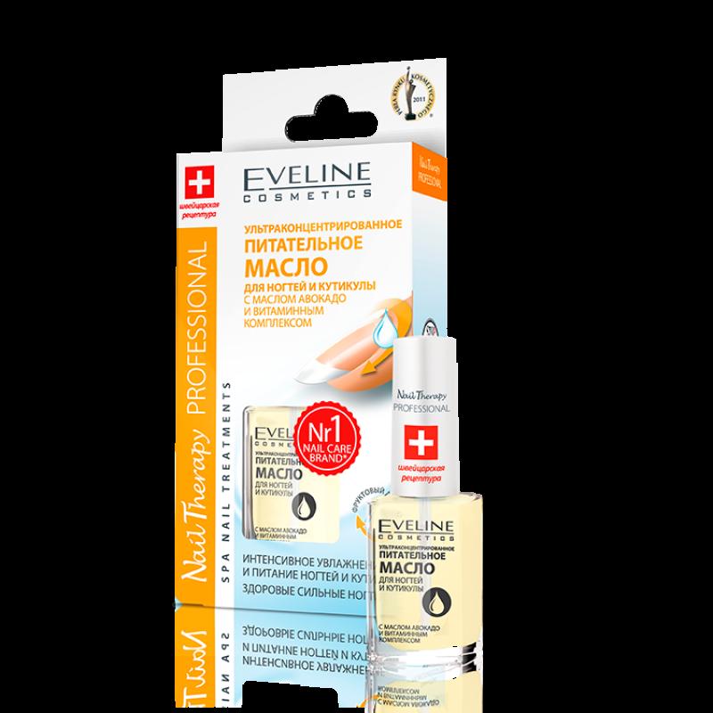 Масло для ногтей и кутикулы Eveline ультраконцентрированное питательное с маслом авокадо и витаминным комплексом