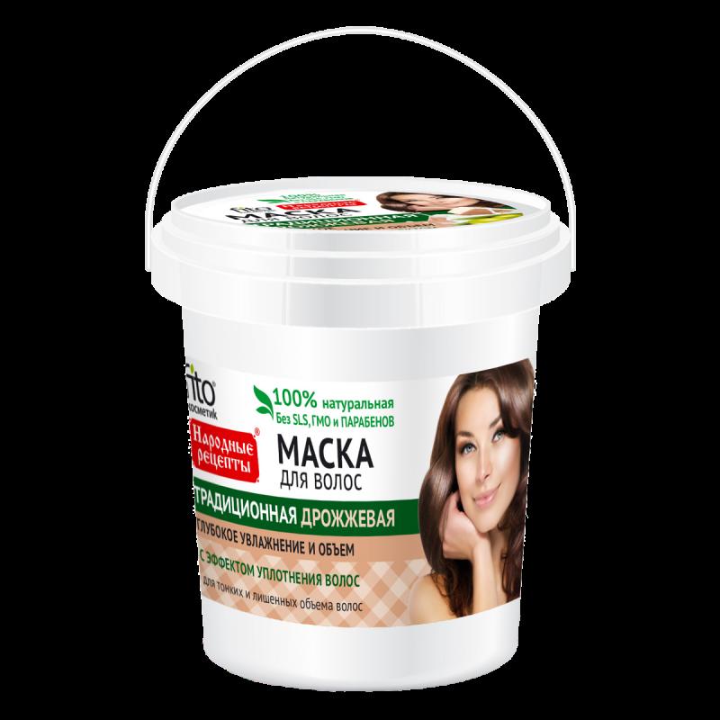 Маска для волос Fito Косметик Традиционная дрожжевая Глубокое увлажнение и объем