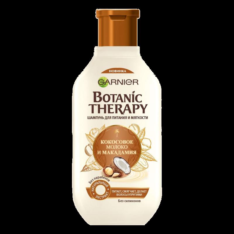 Шампунь Garnier Botanic Therapy Кокосовое молоко и макадамия для питания и мягкости