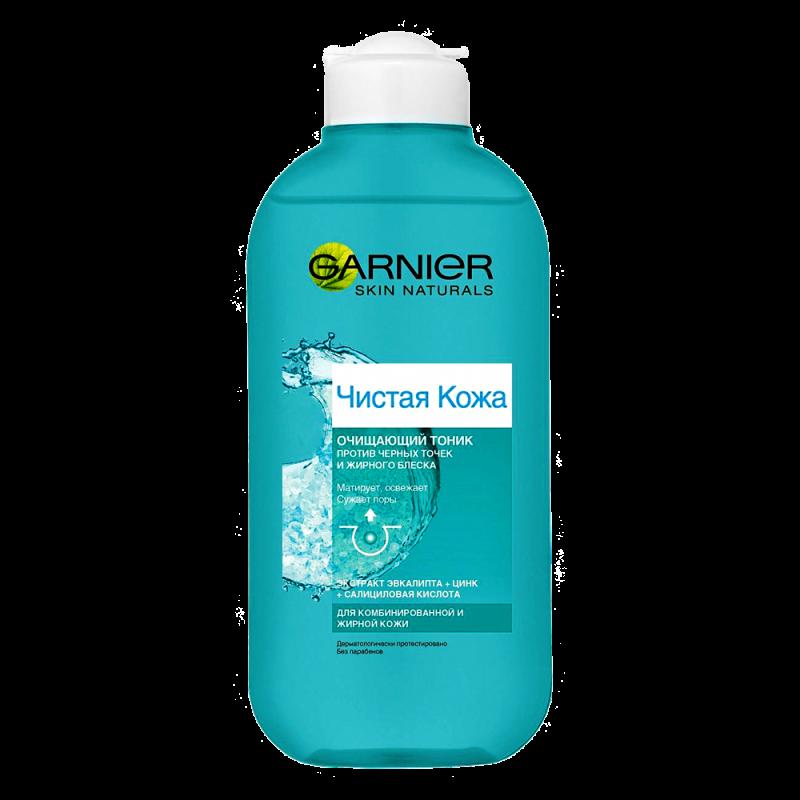 Очищающий тоник Garnier Skin Naturals Чистая кожа против черных точек и жирного блеска для комбинированной и жирной кожи