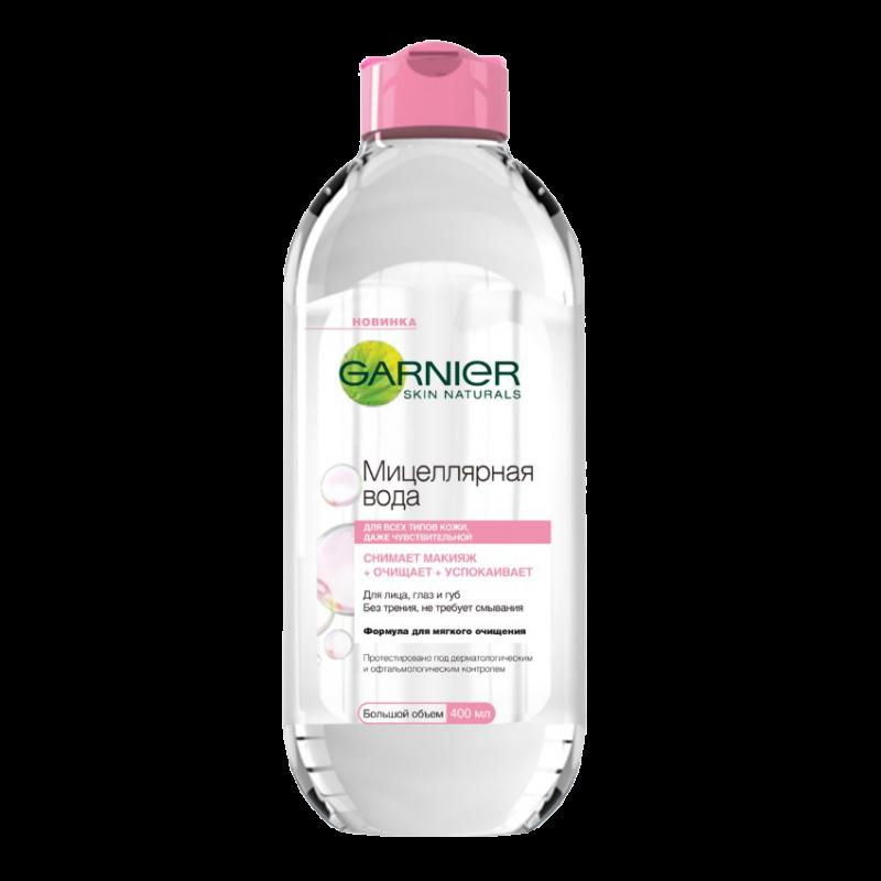Мицеллярная вода Garnier Skin Naturals для всех типов кожи, даже чувствительной