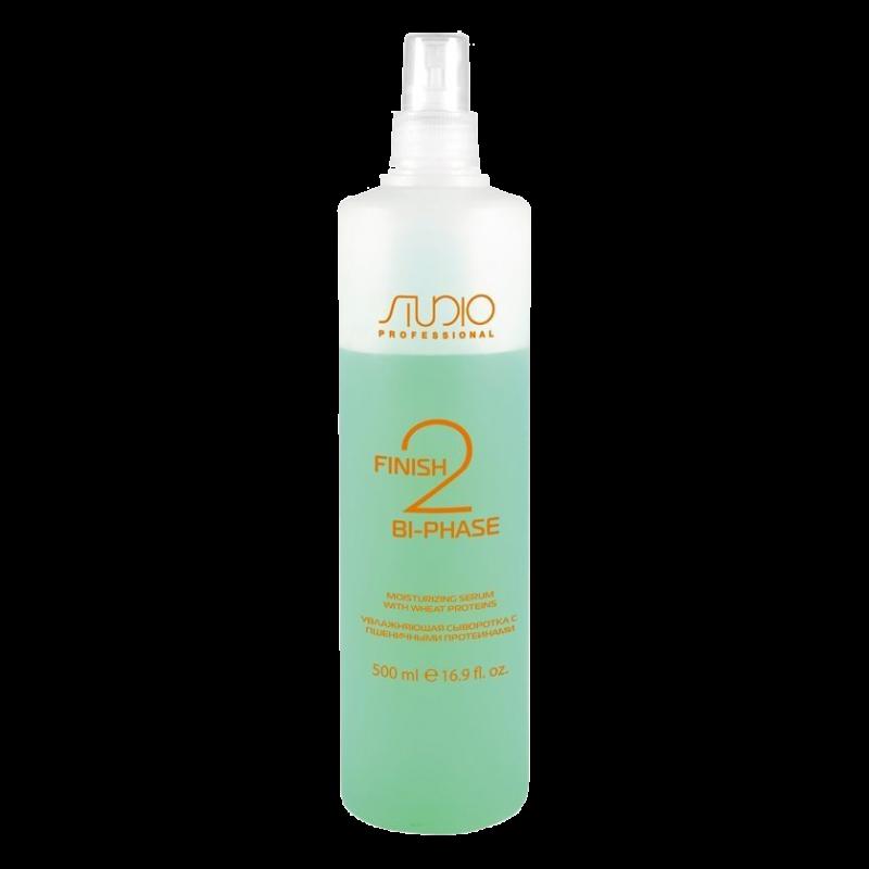 Сыворотка для волос Kapous Studio Professional Finish Bi-phase Увлажняющая с пшеничными протеинами