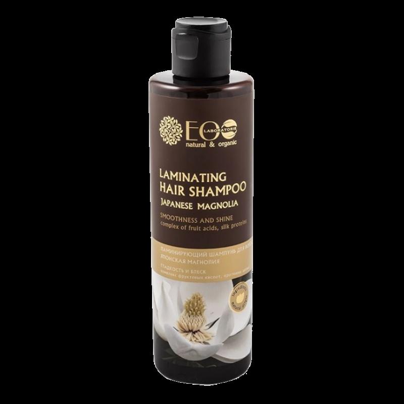 Ламинирующий шампунь для волос EO Laboratorie Японская магнолия Гладкость и блеск