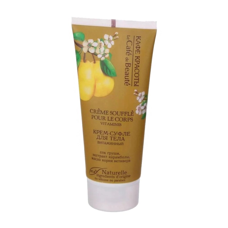 Крем-суфле для тела Le Cafe de Beaute (Кафе красоты) Витаминный (Vitamin Body Cream Souffle)