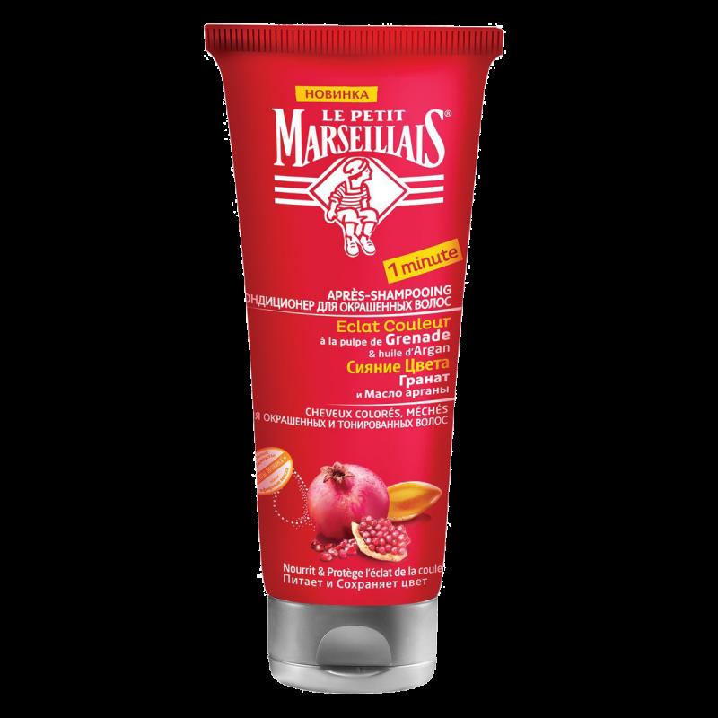 Кондиционер для волос Le Petit Marseillais Сияние цвета Гранат и масло арганы для окрашенных волос