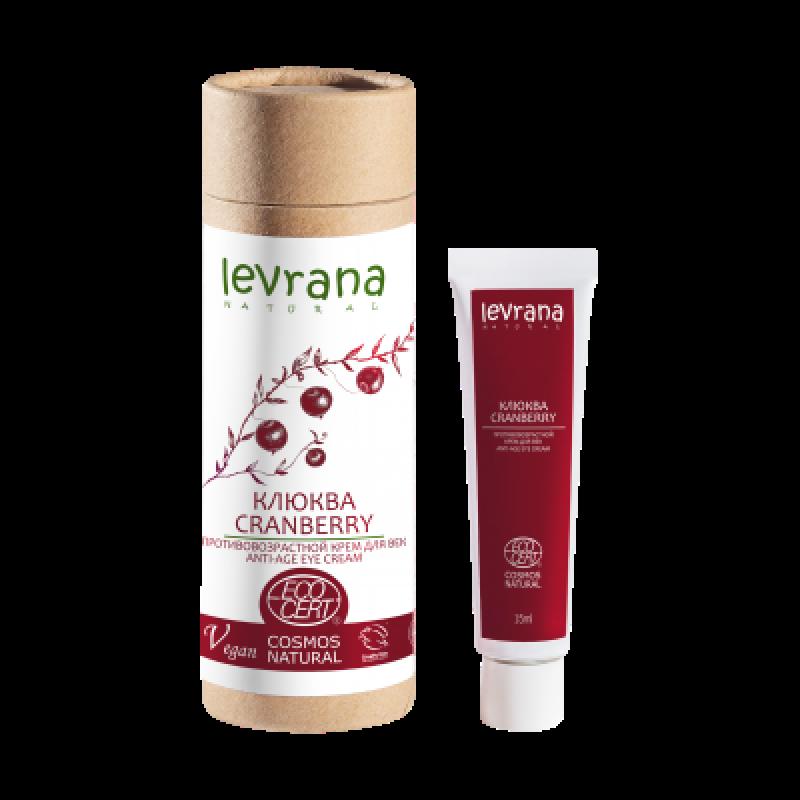 Крем для век Levrana Клюква противовозрастной (Cranberry Anti-Age Eye Cream)
