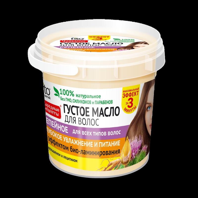 Густое масло для волос Fito Косметик Репейное Глубокое увлажнение и питание
