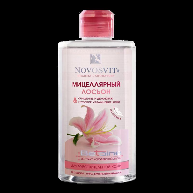 Мицеллярный лосьон Novosvit для чувствительной кожи с экстрактом королевской лилии