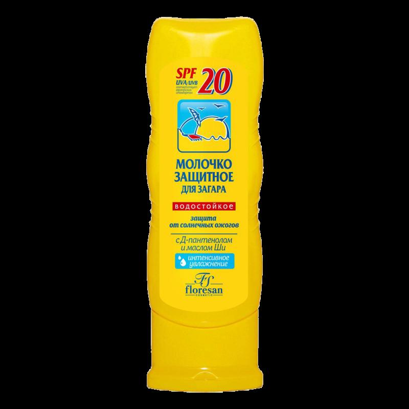 Молочко защитное для загара Floresan водостойкое SPF 20