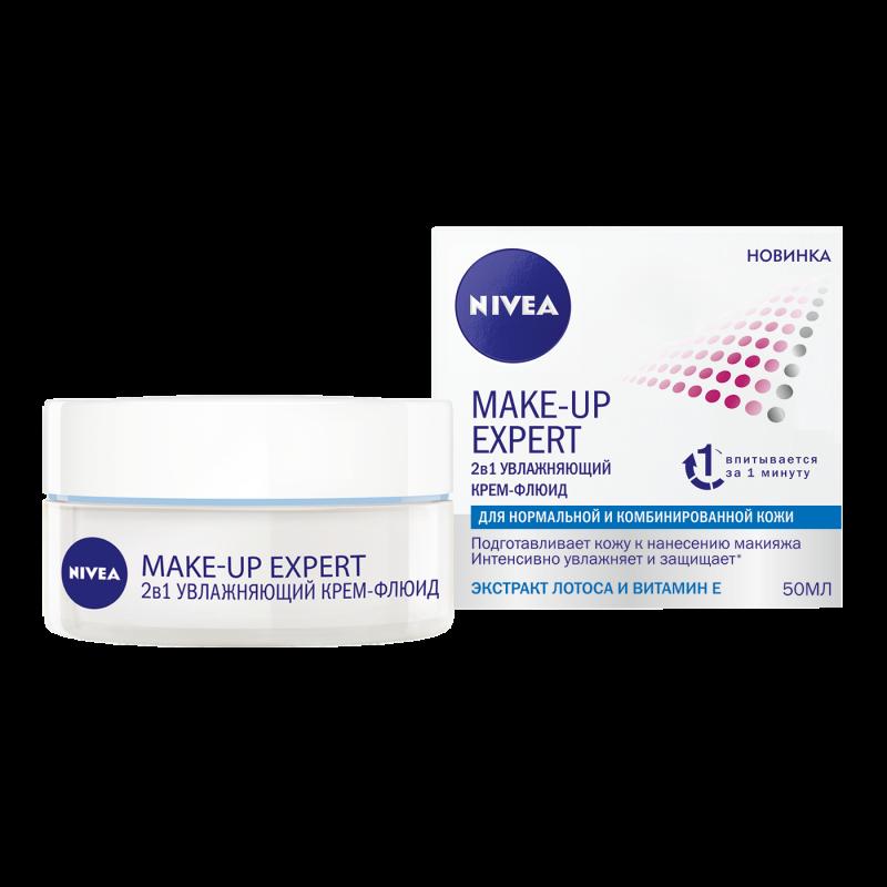 Крем-флюид для лица Nivea Make-Up Expert увлажняющий 2 в 1 для нормальной и комбинированной кожи