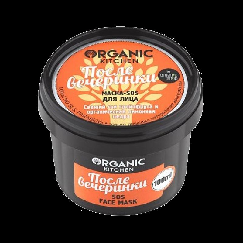 Маска-SOS для лица Organic Kitchen После вечеринки