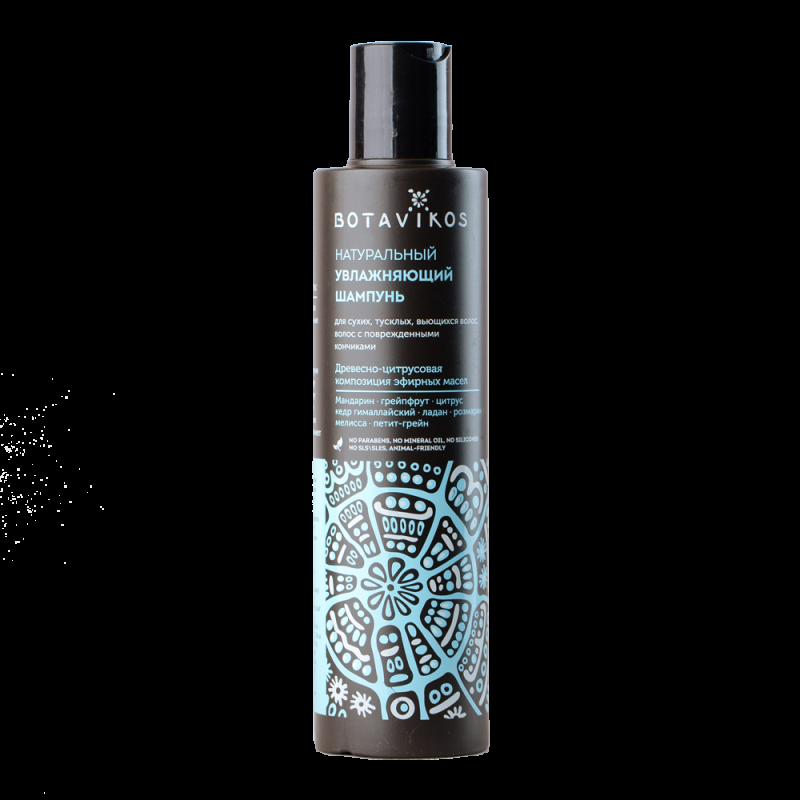 Шампунь для волос Botavikos Aromatherapy Hydra натуральный увлажняющий