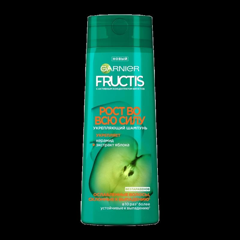 Шампунь Garnier Fructis Рост во всю силу Укрепляющий для ослабленных волос, склонных к выпадению