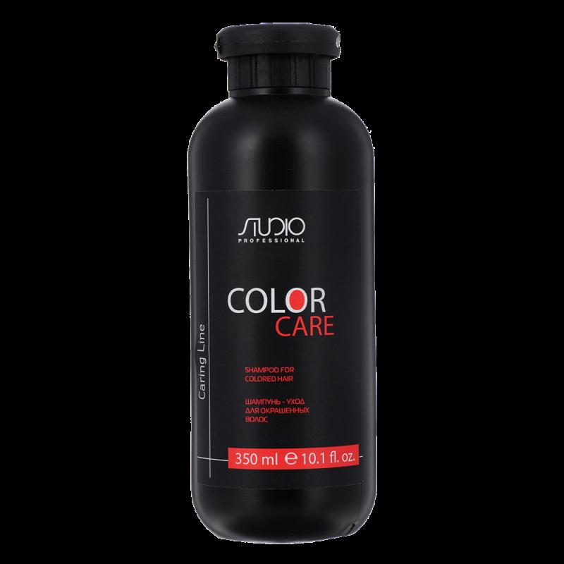 Шампунь + уход Kapous Caring Line Color Care для окрашенных волос