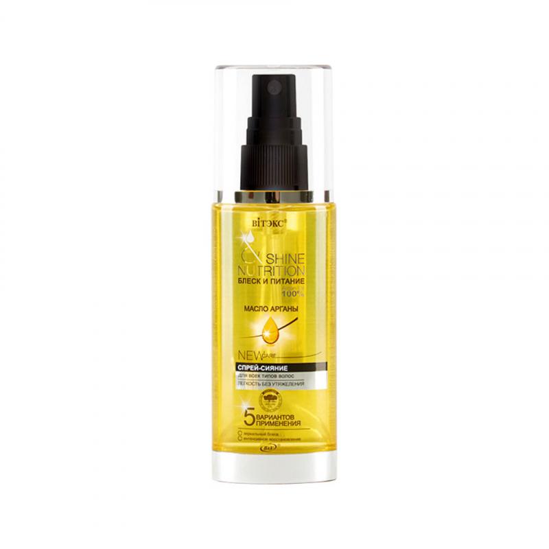 Спрей-сияние для волос Белита Витекс Блеск и питание с маслом арганы