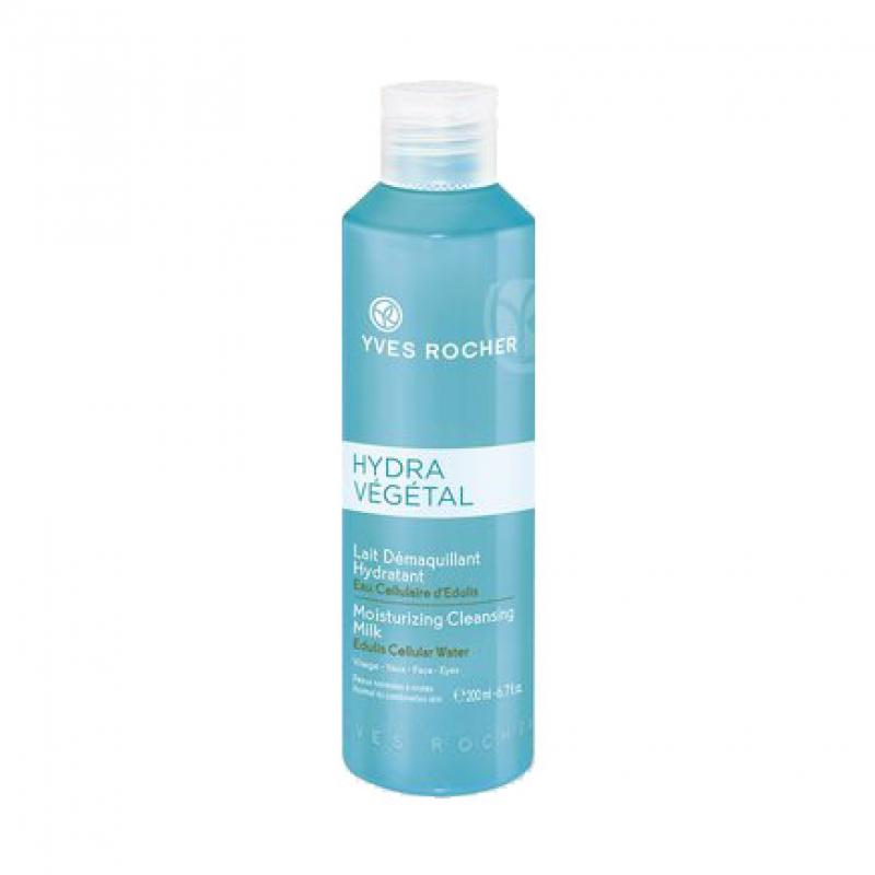 Молочко для снятия макияжа Yves Rocher Hydra Vegetal Интенсивное Увлажнение