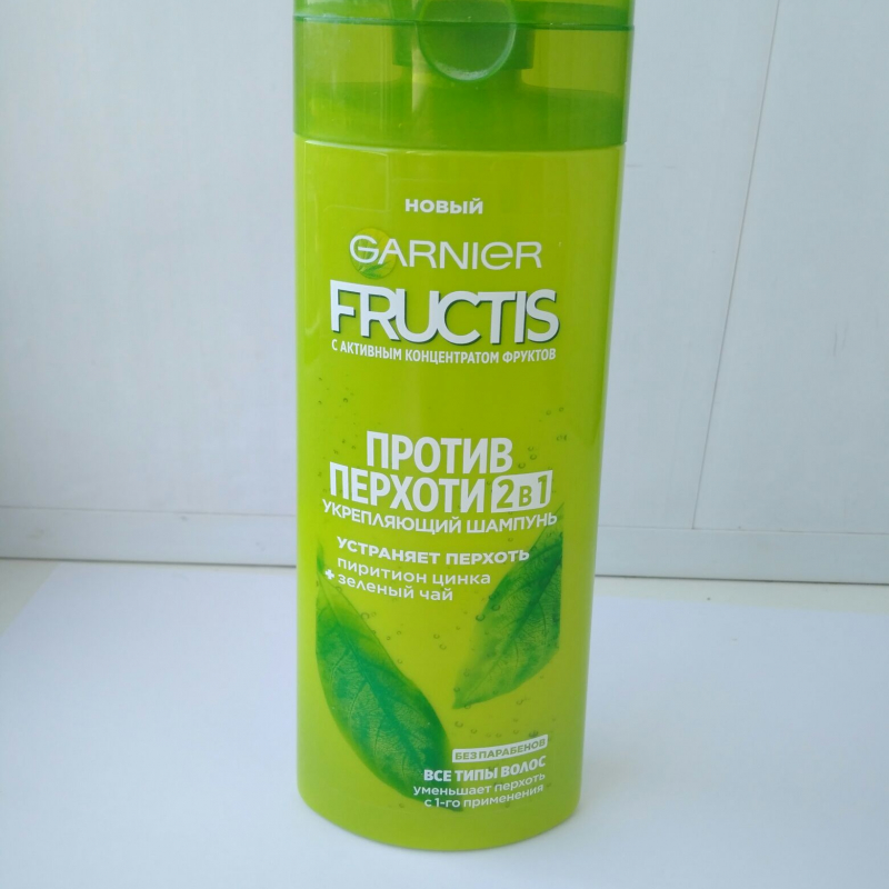 Шампунь Garnier Fructis Против перхоти 2 в 1 укрепляющий для всех типов волос - фото