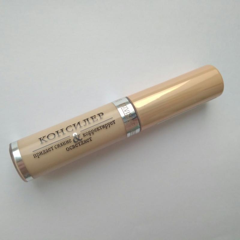 Консилер LuxVisage Soft Focus & Lightening 03 Natural beige - фото