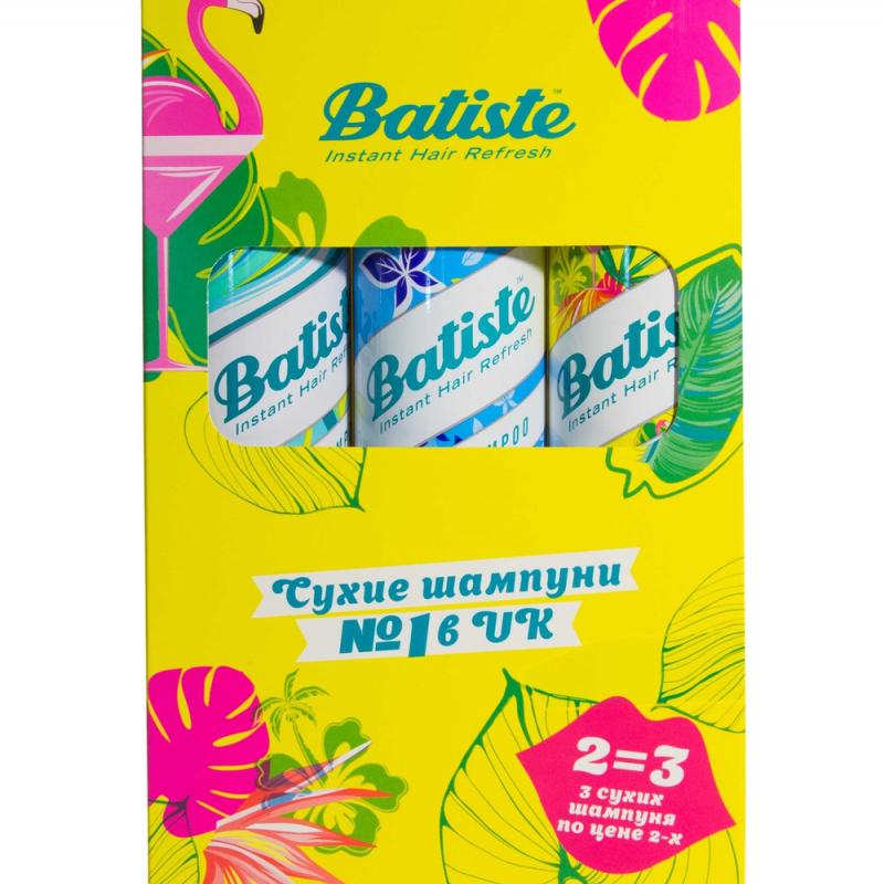 Набор Batiste