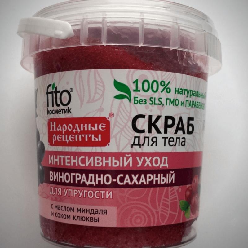 Скраб для тела Фитокосметик виноградно-сахарный - фото